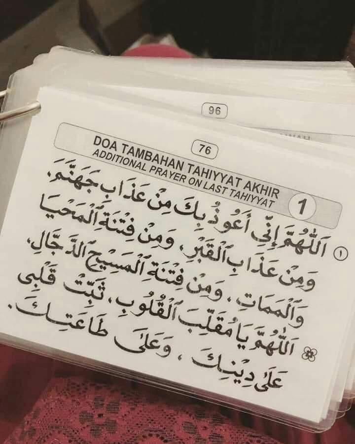 Amalan Rasulullah Elak Dajjall Dengan Doa Mustajab Selepas Tahiyat Akhir Sebelum Beri Salam Majalah Ilmu
